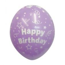 Lavender-Round-Happy-Birthday-Balloon