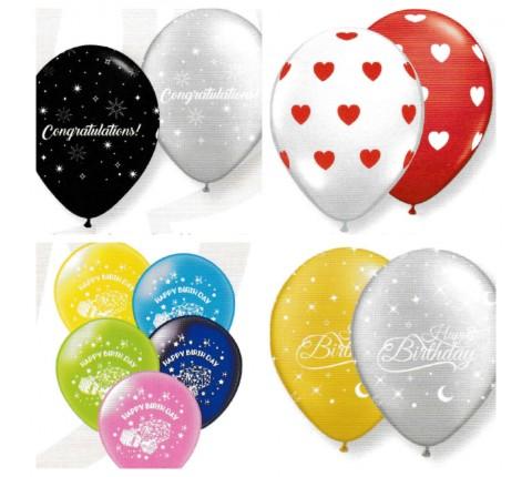 BK Printed Balloons
